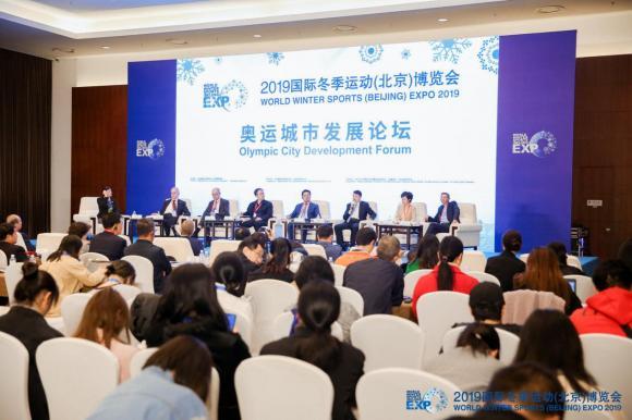 冬博会十余场论坛圆满举办 打造冰雪产业顶级国际交流平台