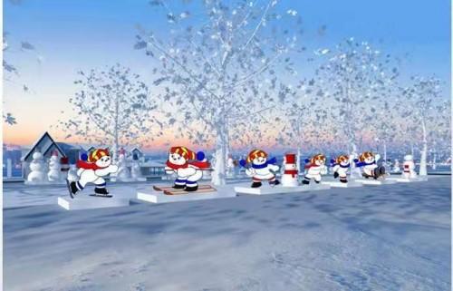 2020中国•哈尔滨松花江冰雪嘉年华推介会在哈举办