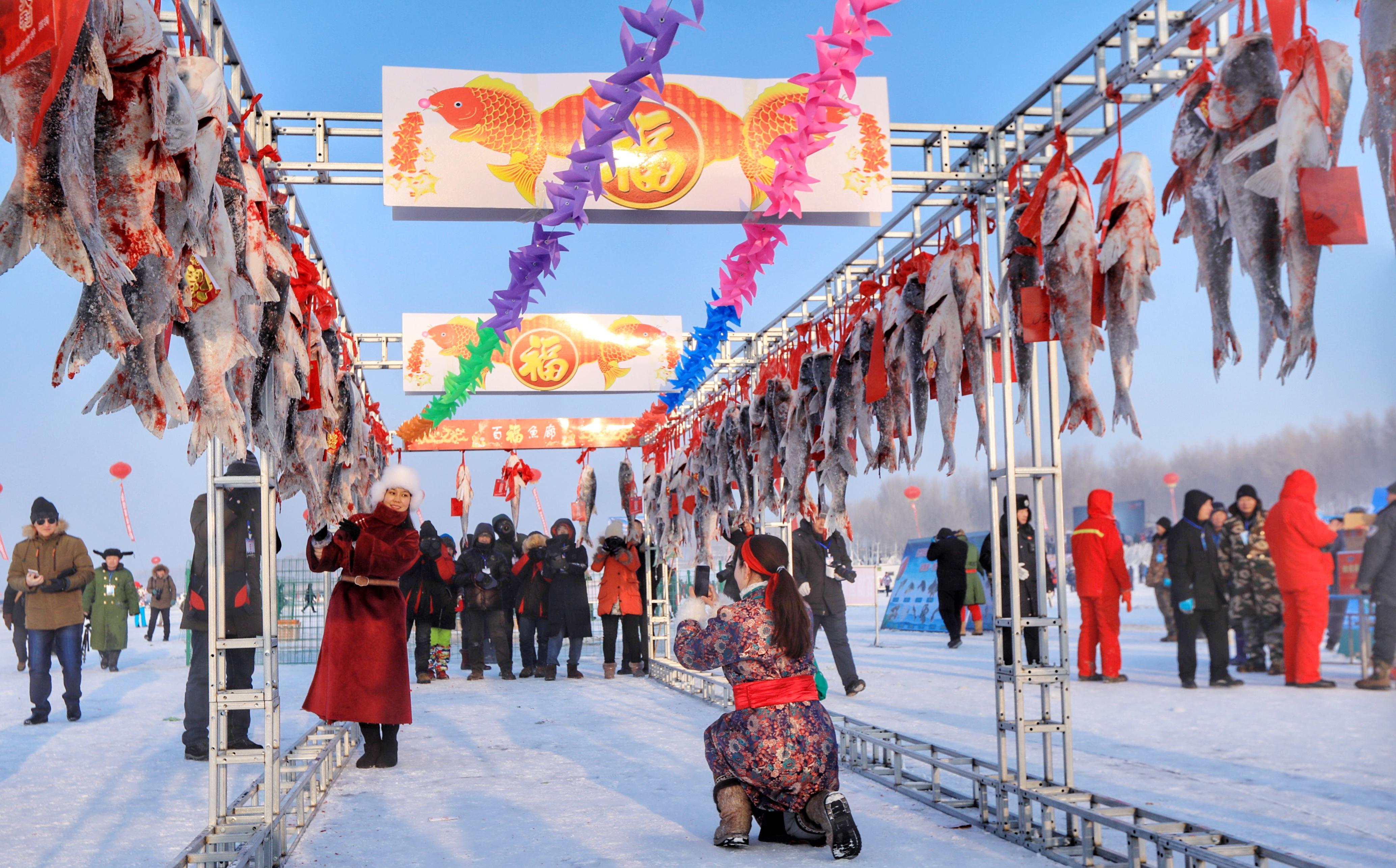 大庆连环湖冰雪渔猎文旅节:感受神秘冬捕文化 体验冬日旅游沸腾