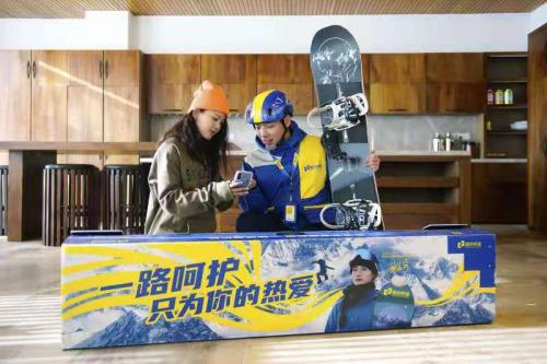 德邦快递再扩大专业市场版图 与雪场合作打造雪具运输服务闭环